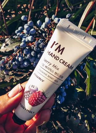 Крем для рук tony moly i'm hand cream berry