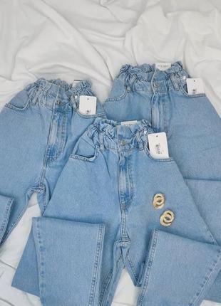 Голубые джинсы бананы, новые