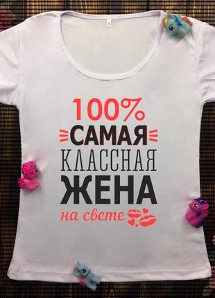 Женские футболки с принтом - надписи
