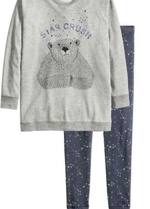 Пижама или комплект для дома h&m