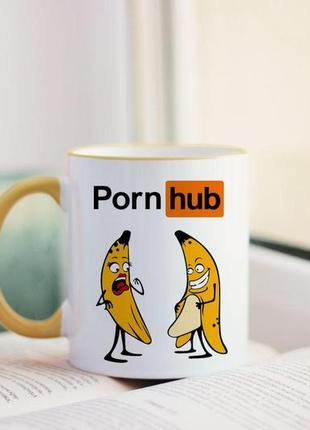 Чашка на подарок юмор