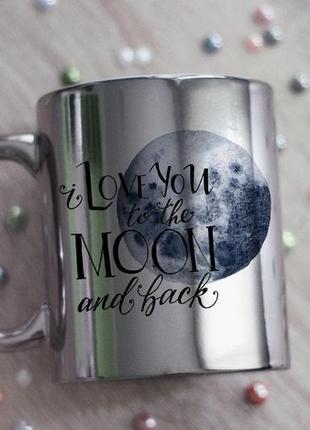 Чашка люблю тебя до луны и обратно