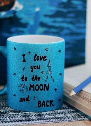 Чашка я люблю тебя до луны и обратно