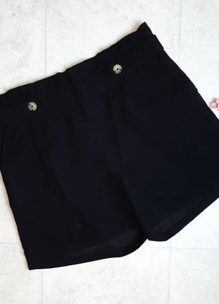1+1=3 стильные женские свободные черные шорты высокая посадка yessica, размер 50 - 52