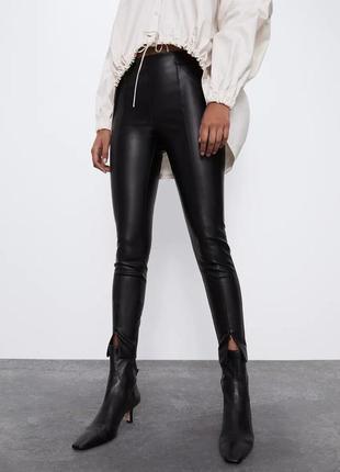 Кожаные штаны леггинсы zara