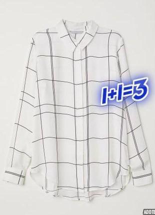 1+1=3 модная молочная блуза блузка рубашка в клетку с длинным рукавом, размер 50 - 52