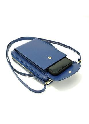 Сумка для baellerry forever young через плечо, сумка кошелёк dark blue