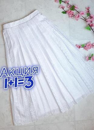 1+1=3 шикарная белая кружевная юбка миди плиссе asos завышенная посадка, размер 42 - 44