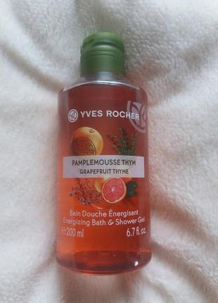 Гель для душу грейпфрут і чебрець yves rocher