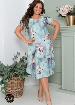 Сарафан платье шелк размеры 50, 52, 54, 56