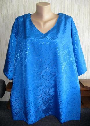 Легкая блузка на шикарные формы.распродажа
