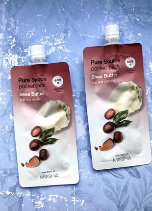 Ночная маска с маслом ши missha shea butter pure source pocket pack