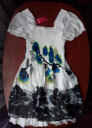 Платье рукав фонарик