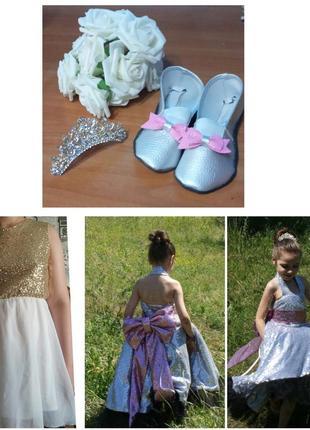 Красивое платье с пайетками для девочки и мамы,бант,шлейф family look
