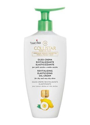 Масло-крем для тела восстанавливающее collistar для сухой кожи, 400 мл.