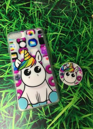 Чехол для iphone 5/5s 6/ 6s/ 7/8/se /redmi 6 /redmi note 6 с попсокетом 🦄 единорог unicorn
