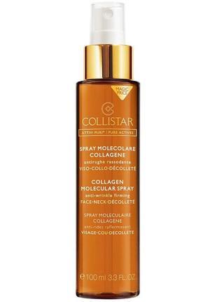 Collistar лифтинг спрей с гиалуроновой кислотой