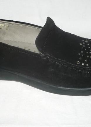 Bar германия качество комфорт крепкие мягкие кожаные туфли лоферы мокасины широкая стопа