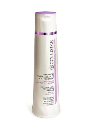 Collistar восстанавливающий шампунь от выпадения волос 250 мл