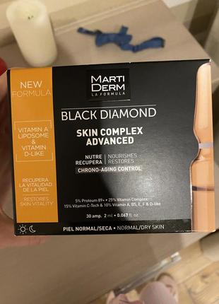 Martiderm black dimond advanced