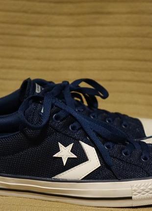 Яркие легкие низкие комбинированные фирменные кеды converse all star 41 1/2 р. ( унисекс)