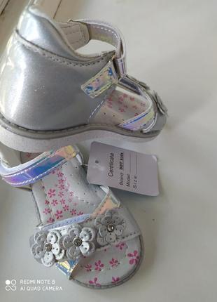 Босоножки сандалии девочка