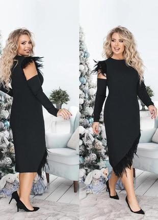 Распродажа!!! вечернее платье, супер цена