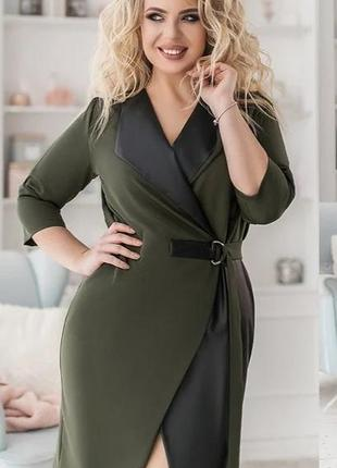 Распродажа!!!платье супер цена!!!