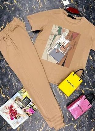Костюм двойка футболка штаны
