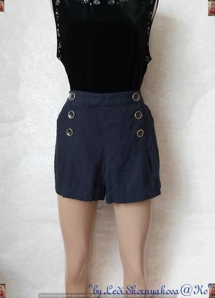 Фирменные new look шорты на 52% лён и 48 % вискоза в синем цвете, размер 2хл