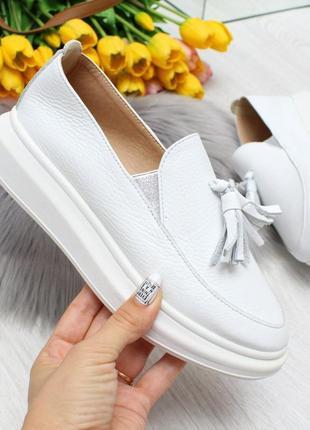 Стильные удобные белые кожаные туфли мокасины лоферы с кисточкой