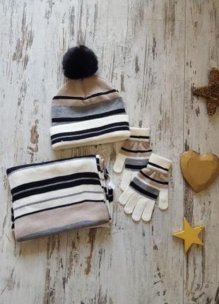 Большой красивый набор шапка шарф перчатки 3в1