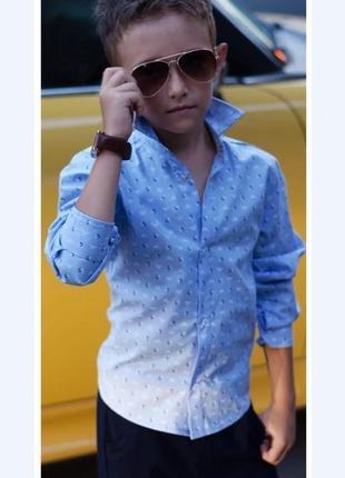 Детская школьная рубашка