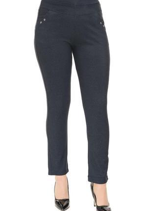 Лосины леггинсы брюки штани