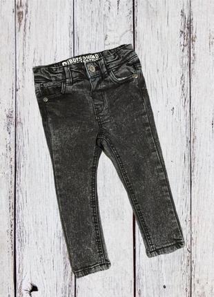 Стильные джинсы скины на мальчика