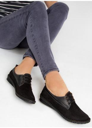 Черные серые туфли мокасины лоферы натуральная кожа замш нубук турция 36 37 38 39 40