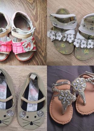 Пинетки/ туфли/ босоножки/ сандали
