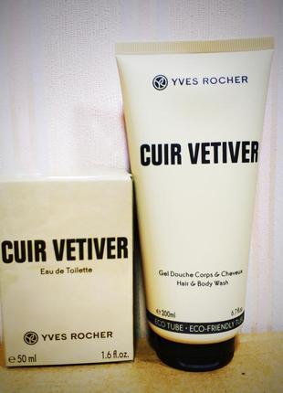 Знижка! набір для чоловіків cuir vetiver(туалетна вода+парф.гель) ив роше yves rocher