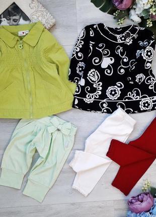Комплект: куртка, платя, лосіни george