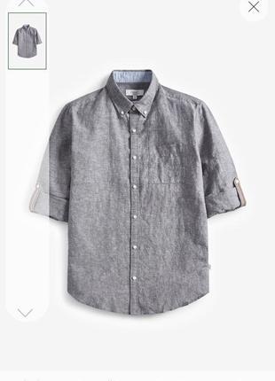 Стильная рубашка из льняной ткани