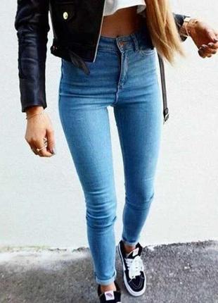 Хитовые джинсы скины голубые синие