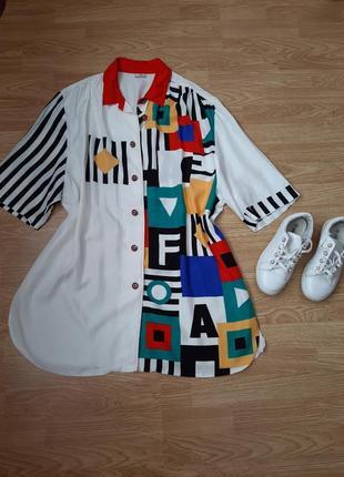 Шикарная, белая, удлиненная рубашка 🔥