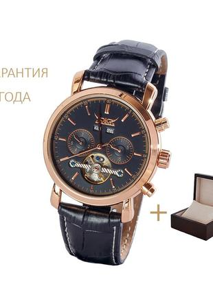 Часы мужские jaragar gold-black/ новые/ 2 года гарантии/ с коробочкой