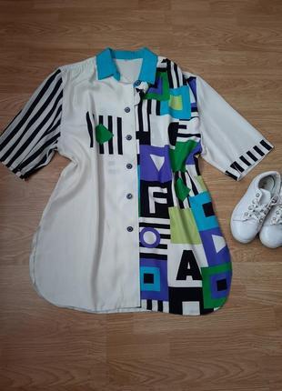 Шикарная, белая винтажная рубашка, 100% вискоза🔥