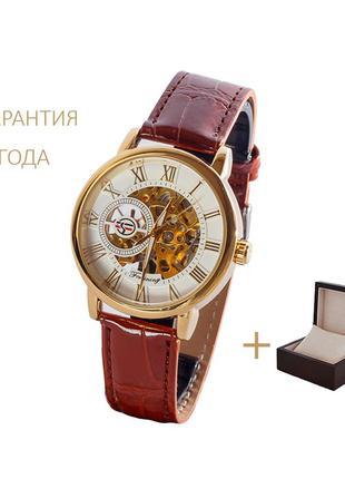 Часы мужские forsining skeleton gold/новые/2года гарантии/с коробочкой