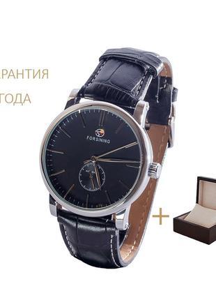 Часы мужские forsining classik/ новые/ гарантия 2 года/ с коробочкой