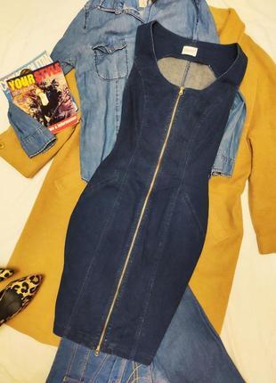 Together платье джинсовое миди с молнией спереди синее