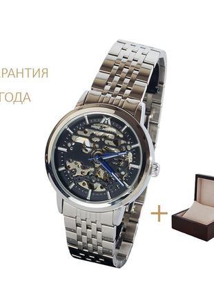 Часы мужские megalith skeleton/ новые/ гарантия 2 года/ с коробочкой