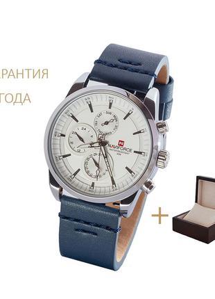 Часы мужские naviforce silver-blue/новые/2 года гарантии/с коробочкой