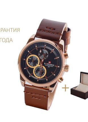 Часы мужские naviforcegold-brown/ новые/2 года гарантии/ с коробочкой